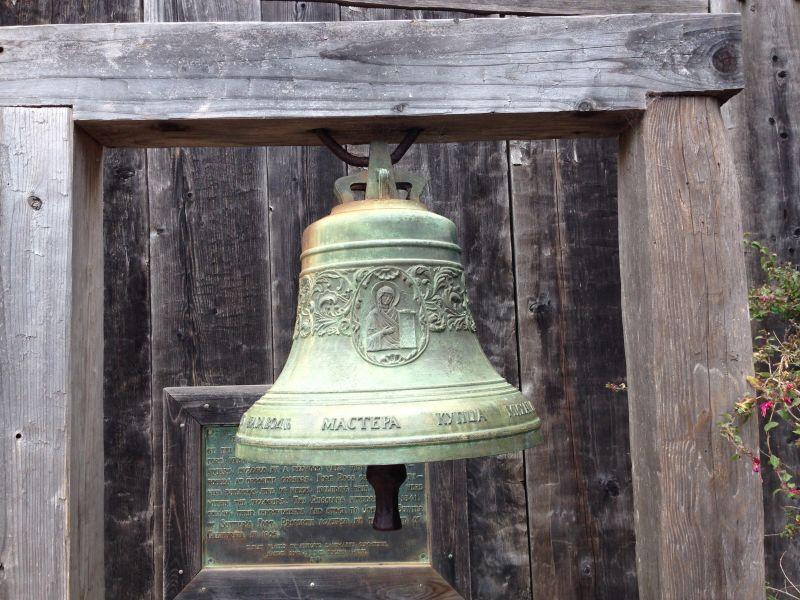 NO. 5 FORT ROSS - Church Bell