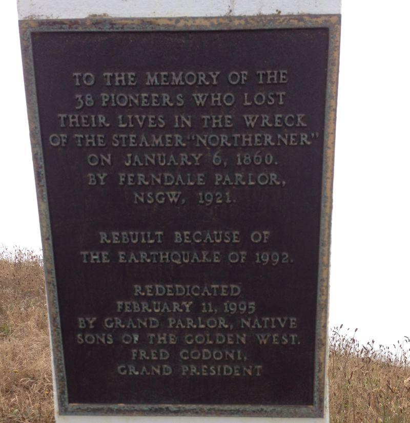 NO. 173 CENTERVILLE BEACH CROSS - Private Plaque