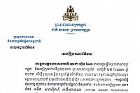 Next week, Samdech Techo Hun Sen will...