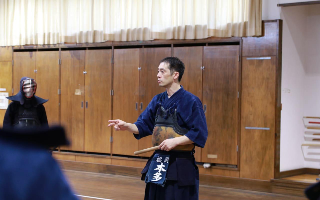 Kendo Training
