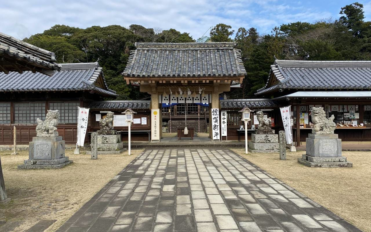 Hirado Matsuura Clan