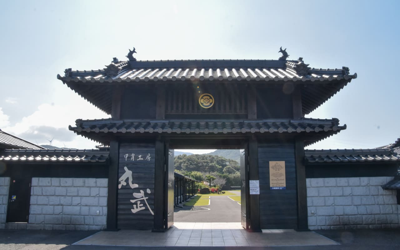 Immerse Yourself in the History and Culture of Japan's Samurai Warriors