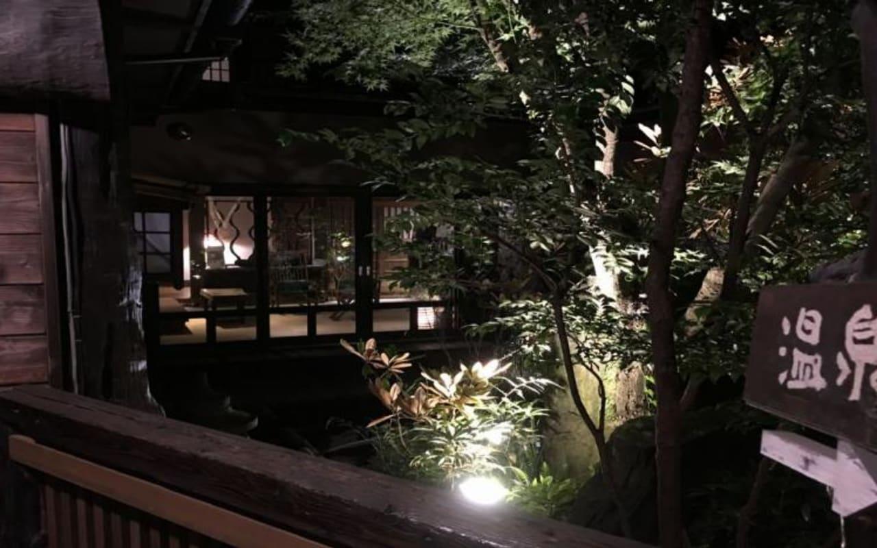 An onsen paradise