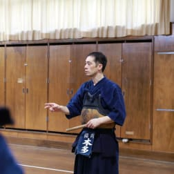 Kendo Training With the University of Teacher Education Fukuoka