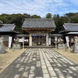 Hirado Matsuura Clan: Over 1,000 Years of History