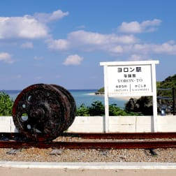 "Yoron Station: A Surreal Stopover Along the ""Milky Way Railway"""