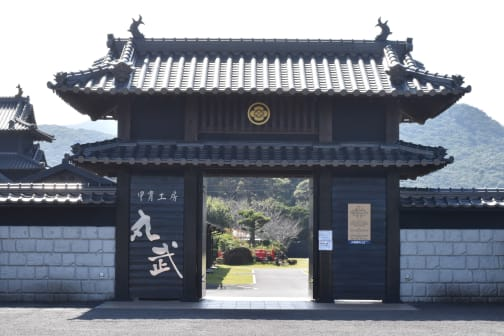 Immerse Yourself in the History and Culture of Japan's Samurai Warriors at Marutake Sangyo