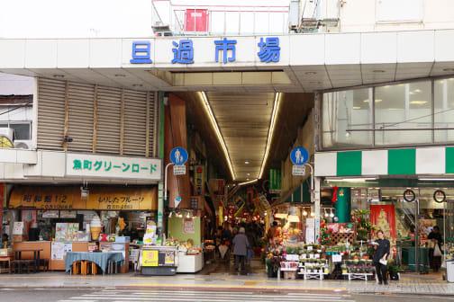 Feast your senses at Fukuoka's bustling fresh food market