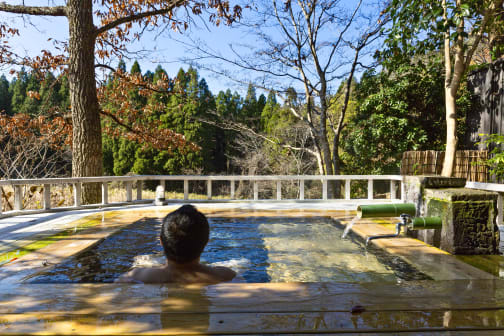 Waita Onsen Village - Spa-Hopping in Kumamoto's Hot Spring Paradise