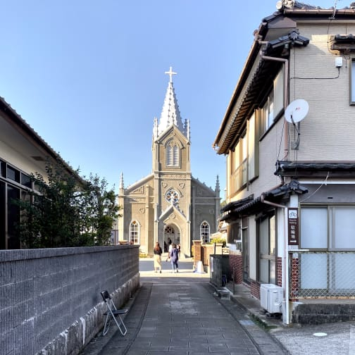 Amakusa's Christian Culture