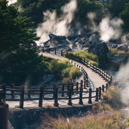 To Hell and Back: Walk Through the Steamy Hot Springs of Unzen