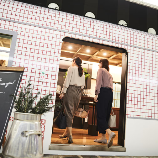 Rail Kitchen Chikugo