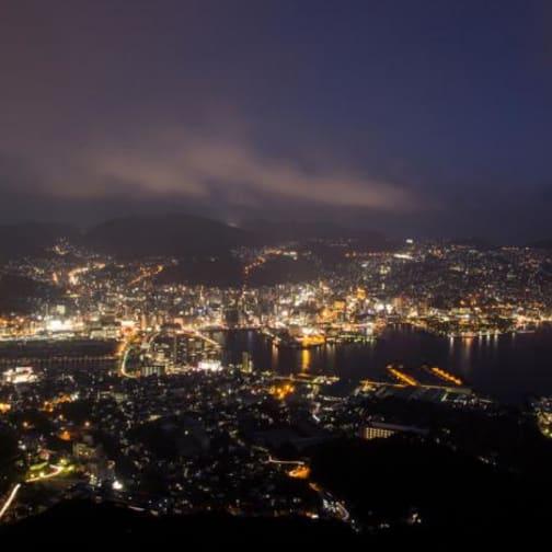 Trade, War and Religion Nagasaki