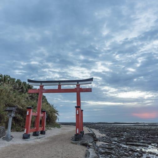 Kyushu's Scenic Coast