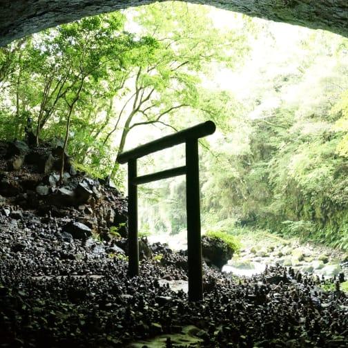 Amanoiwato Shrine