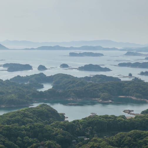 Kujukushima