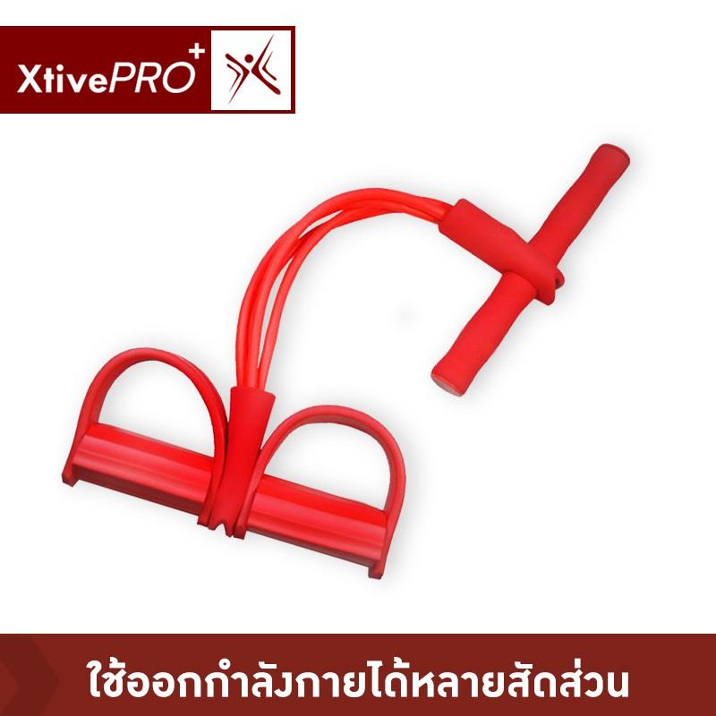 016-xtive-tummy