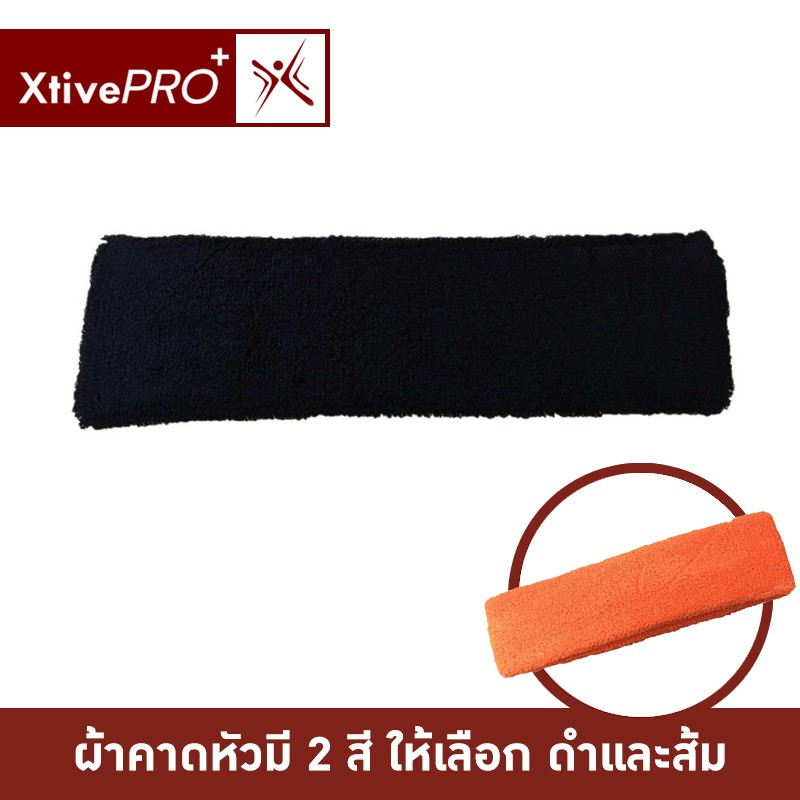 017-xtivepro-head-band