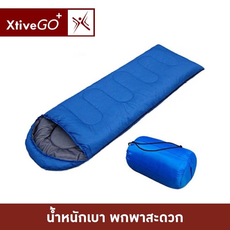 003-xtivego-sleeping-bag