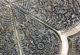 Engraver Thumbnail