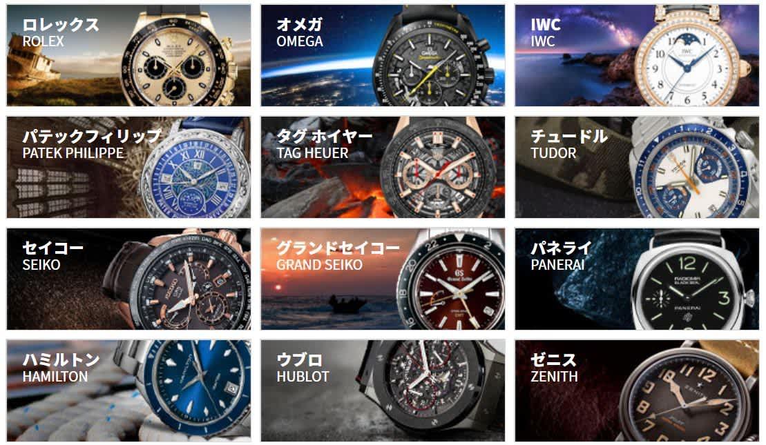 ブランド腕時計専門店「ザウォッチカンパニー」にインタビュー