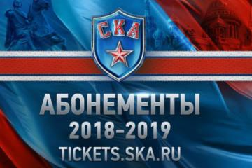 Grosse Hockeyabende in Zürich - St. Petersburg, ZSKA und Riga kommen
