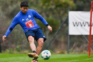 FC Luzern trennt sich von Il Gwan Jong