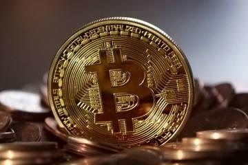 SBB führen Bitcoin-Verkauf an Billettautomaten definitiv ein