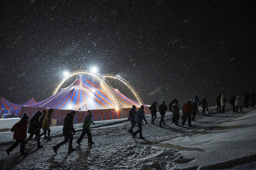 Der Weg zum Zelt