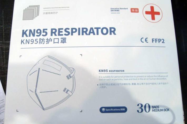 KN95 Respirator Atemschutzmaske KN95
