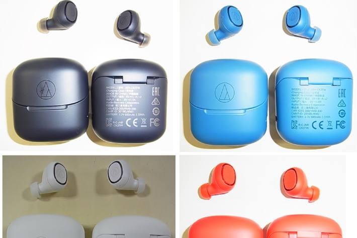 Diese Kopfhörer wurden zurückgerufen.