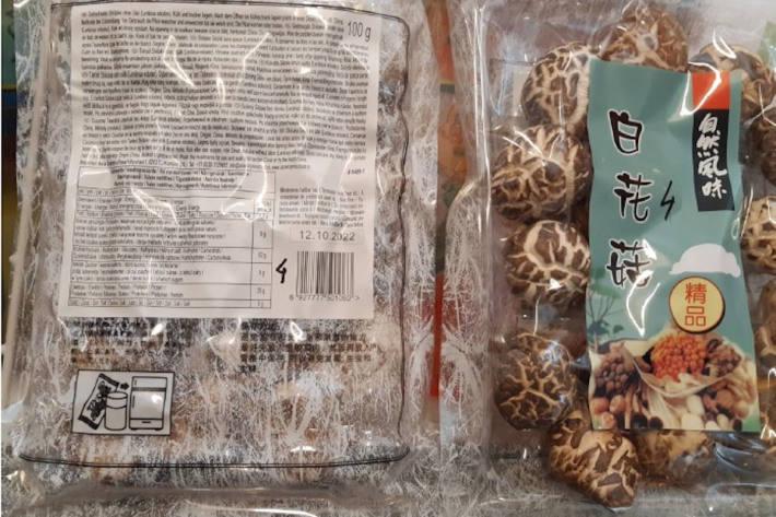 Nicht deklariertes Allergen in getrockneten Shiitake Pilze