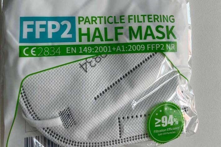 """Unzureichende Schutzwirkung bei """"SHENGQUAN"""" FFP2 Atemschutzmasken"""