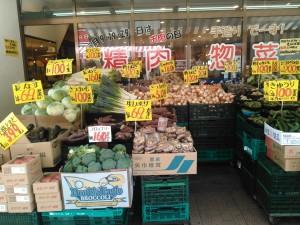 美味しくて安いお野菜も沢山あります!たまに変わり種もあるかも(^o^)v!
