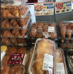 コストコ商品も販売してます!!札幌に行く前に見てください!