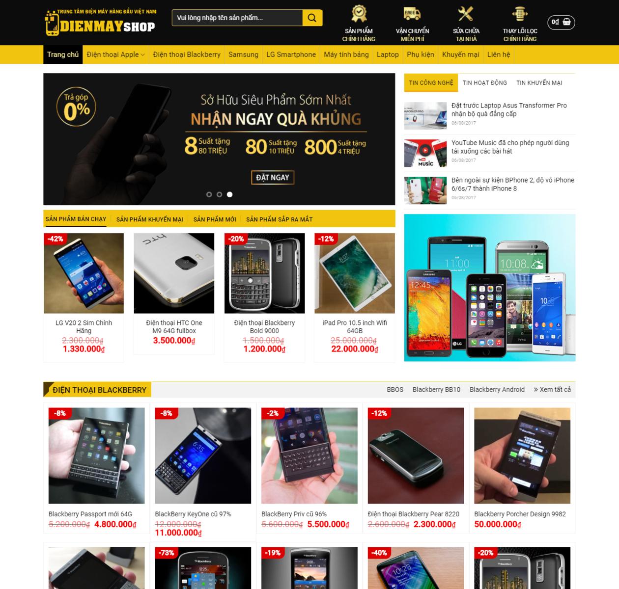 Mẫu web bán điện thoại di động thumbnail