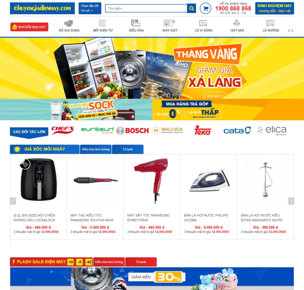 Mẫu web bán hàng điện máy thumbnail