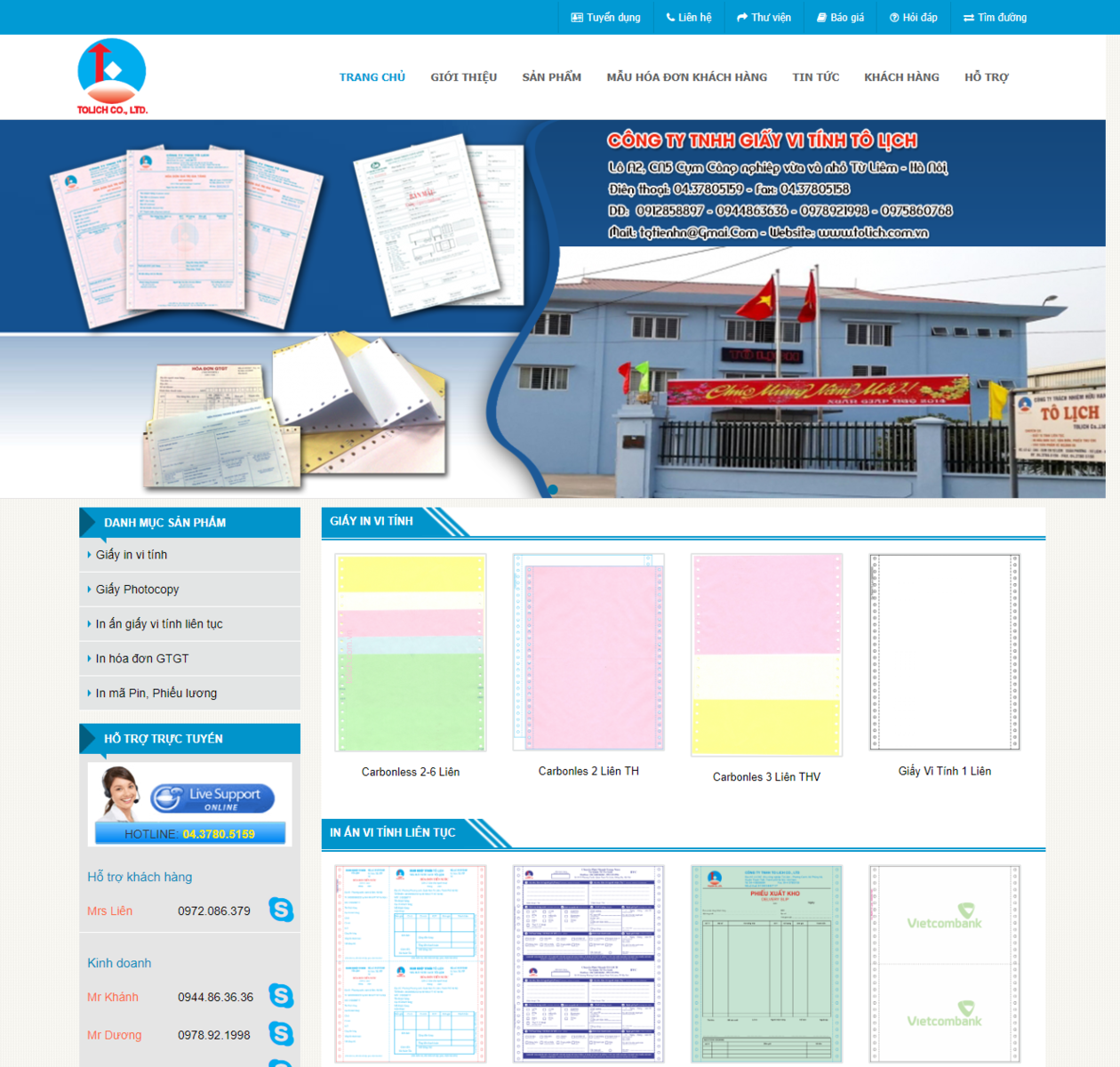 Mẫu web bán tài liệu, hóa đơn thumbnail