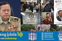 Mr. Neth Savoeun: GCG Asia is an...