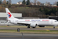China's Boeing claims compensation...
