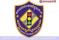 Traffic accident on May 23, 2019