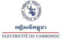 Electricity of Cambodia will suspend...