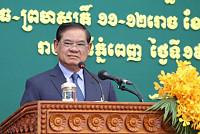 Samdech Kheng: The Ministry is...