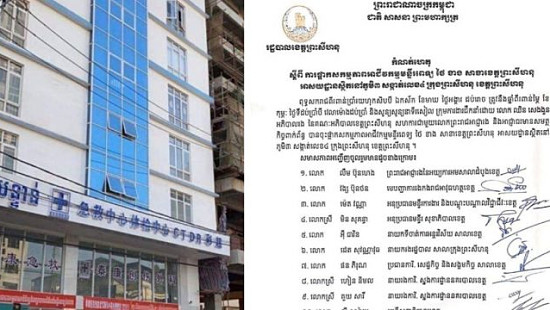 A%20Chinese%20private%20hospital%20in%20Preah...
