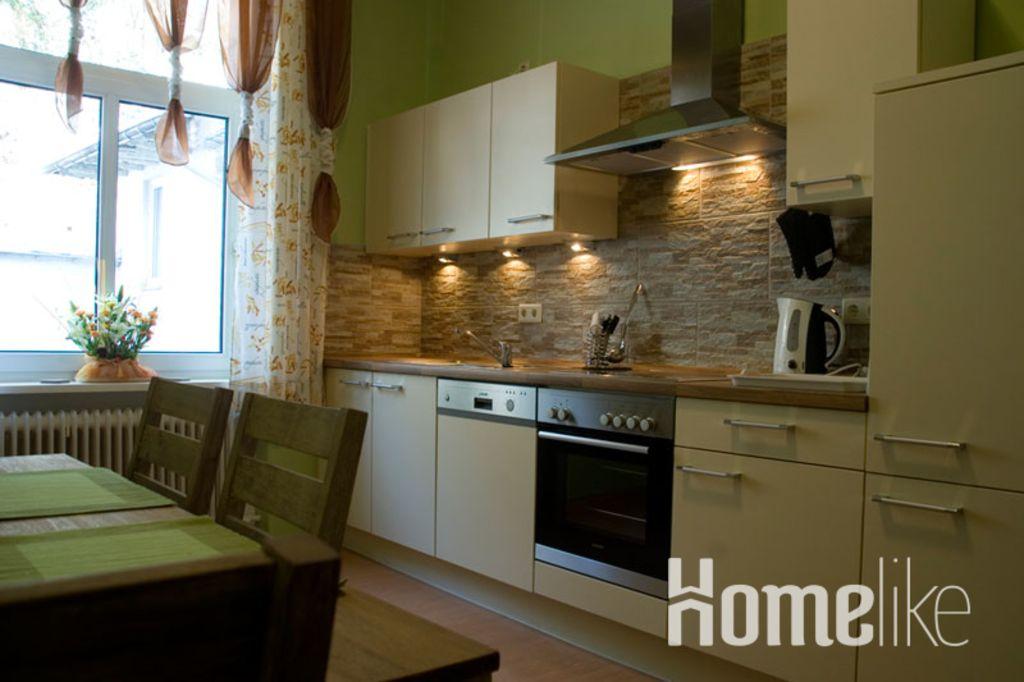 image 2 furnished 1 bedroom Apartment for rent in Bad Ems, Rhein-Lahn-Kreis
