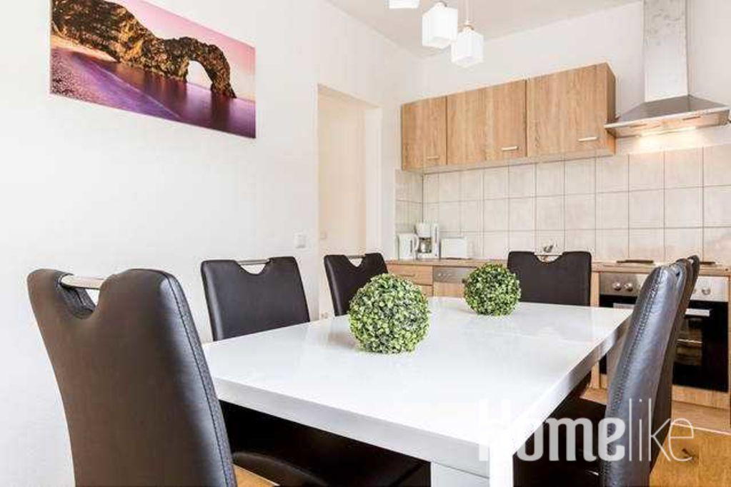 image 5 furnished 3 bedroom Apartment for rent in Bergisch Gladbach, Rheinisch-Bergischer Kreis