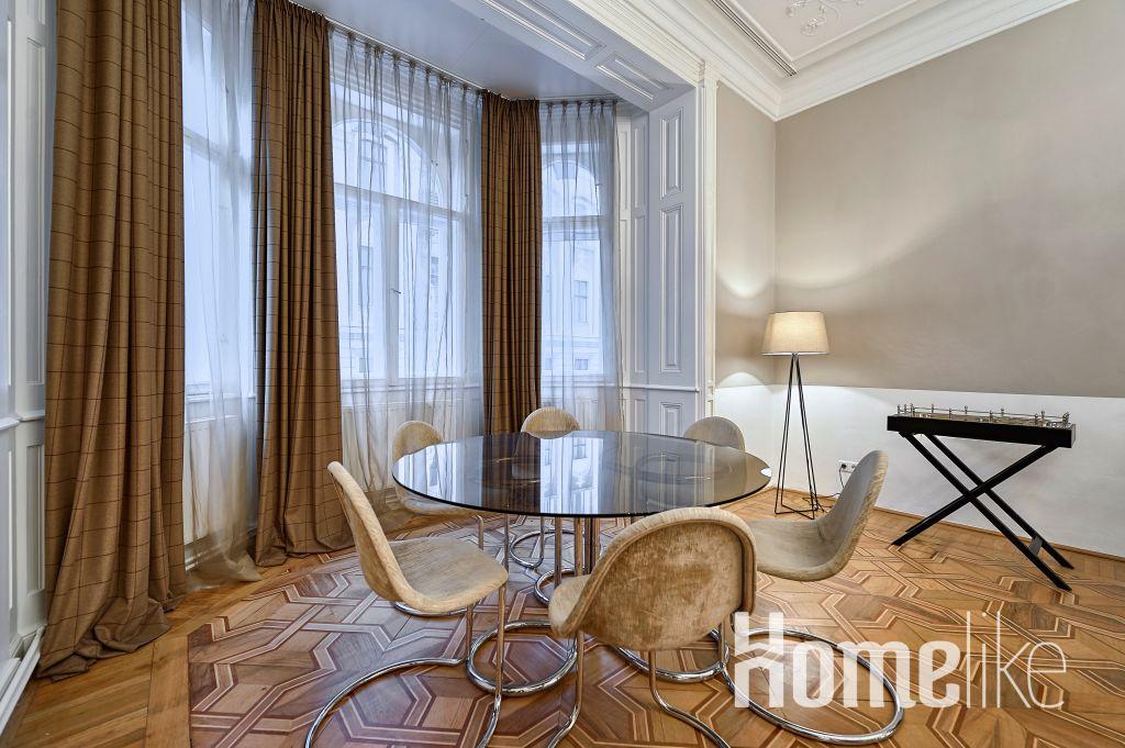 image 4 furnished 2 bedroom Apartment for rent in Landstrabe, Vienna