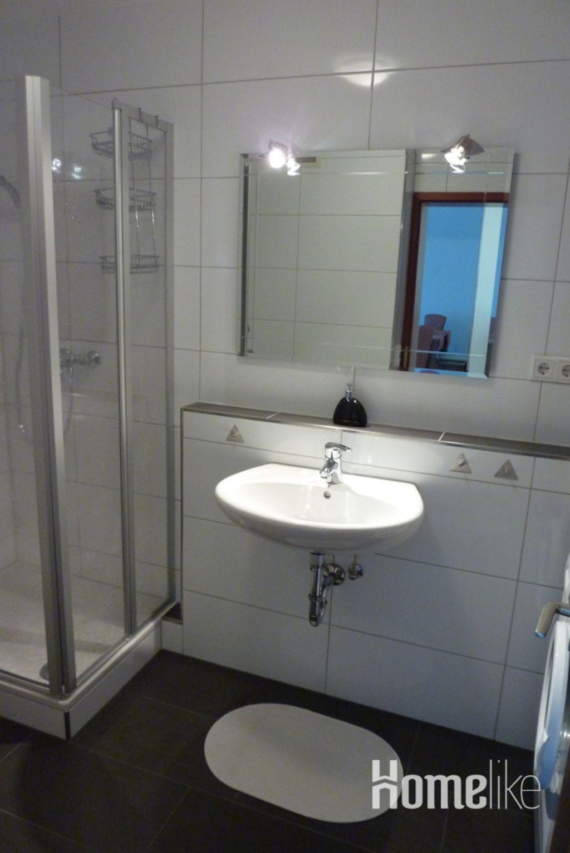image 10 furnished 1 bedroom Apartment for rent in Westend-Nord, Frankfurt
