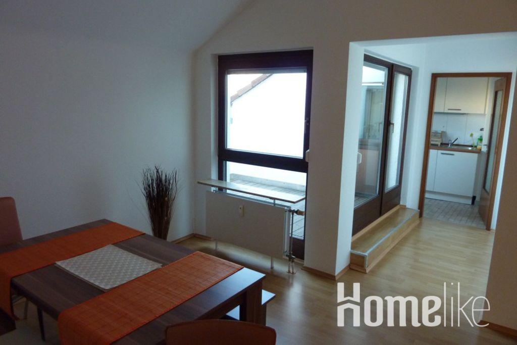 image 4 furnished 1 bedroom Apartment for rent in Westend-Nord, Frankfurt