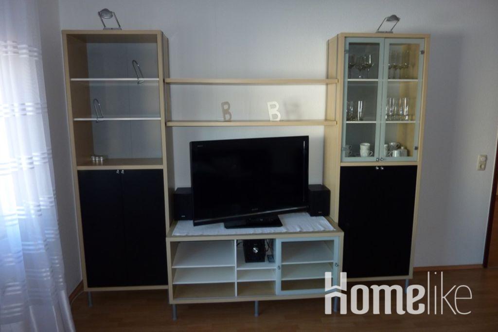image 3 furnished 1 bedroom Apartment for rent in Westend-Nord, Frankfurt